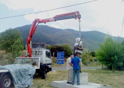 Ειδικές μεταφορές   e-geranoi.gr