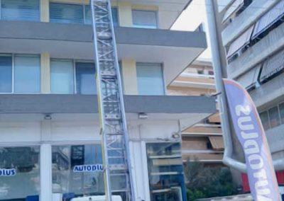Ενοικιάσεις ανυψωτικών μηχανημάτων | e-geranoi.gr