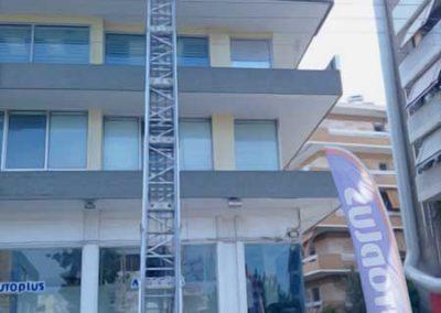 Ανυψώσεις | e-geranoi.gr