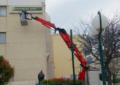 Ενοικίαση καλαθοφόρου Τιμές | e-geranoi.gr