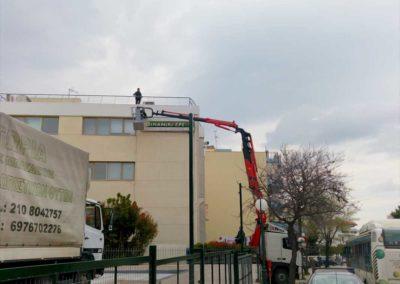 Ενοικίαση καλαθοφόρου Τιμές   e-geranoi.gr
