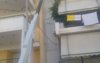 E-geranoi – Επισκευή κτιρίου