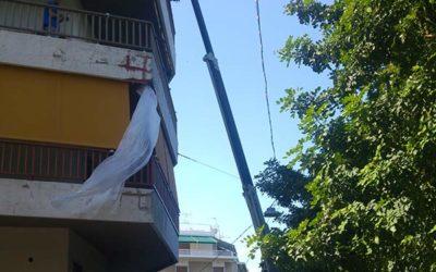 E-geranoi – Επισκευή πολυκατοικίας